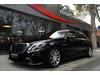 -YENİKÖY MOTORS- 2014 MERCEDES S 63 LONG AMG 4MATIC EXCLUSIVE #186306392