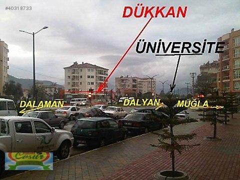 250m2 Mevki Ve Çok İşlek 1 Kavşakta Restaurant Süper Market Giyi #40318733
