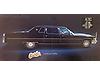Opan'dan 1976 Cadillac Fleetwood #224327025