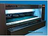 Full Otomatik Halı Yıkama Makinası Halı Yıkama Makinesi #67390731