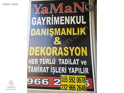AYDIN DENİZLİ YOLU ÜSTÜNDE SATILIK YAKIT İSTASYONU_OTEL...