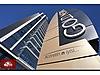 Sahibinden_Çankaya Çayyolu Gold N State Satılık Ofis